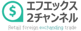 FX2ちゃんねる|投資系2chまとめ